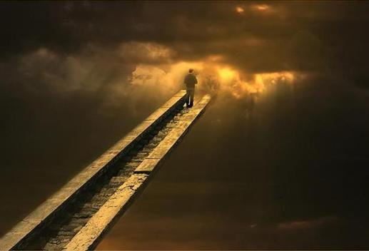 انتهای راه